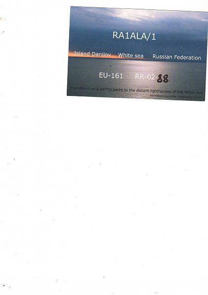 Нажмите на изображение для увеличения.  Название:ra1ala.JPG Просмотров:73 Размер:174.0 Кб ID:134689