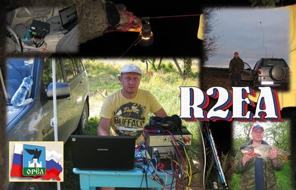 Название: R2EA_лицевая 180115.jpg Просмотров: 1398  Размер: 55.7 Кб