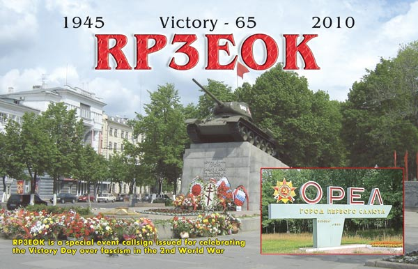 Название: rp3eok.jpg Просмотров: 1383  Размер: 61.9 Кб