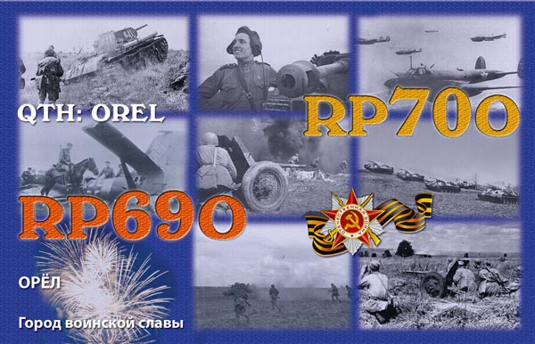 Название: RP69O__RP70O_FS.jpg Просмотров: 1376  Размер: 61.4 Кб