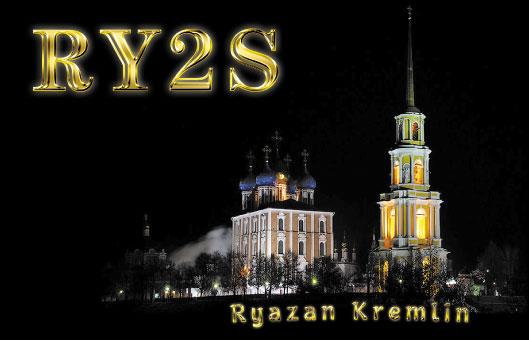 Название: RY2Sf.jpg Просмотров: 1330  Размер: 37.7 Кб