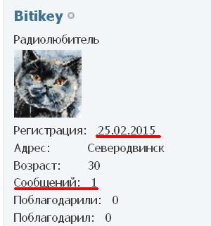 Название: Bitikey.jpg Просмотров: 570  Размер: 20.8 Кб