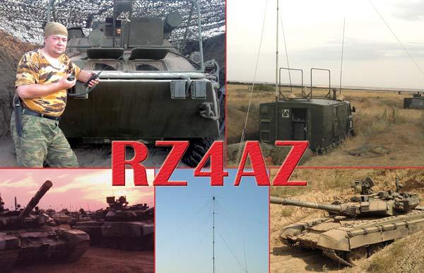 Название: RZ4AZ_1fs.jpg Просмотров: 1204  Размер: 44.3 Кб