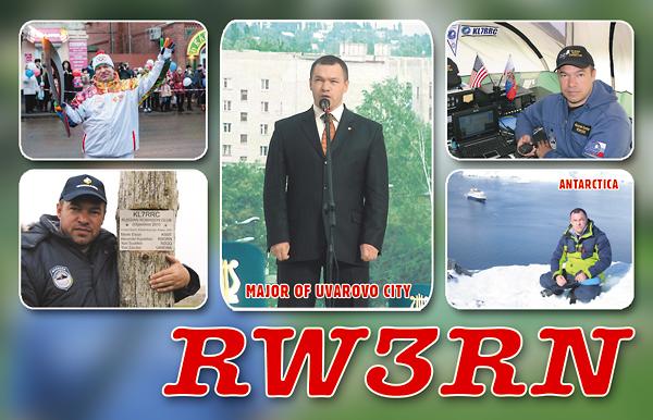 Название: rw3rn0101.jpg Просмотров: 1202  Размер: 238.2 Кб
