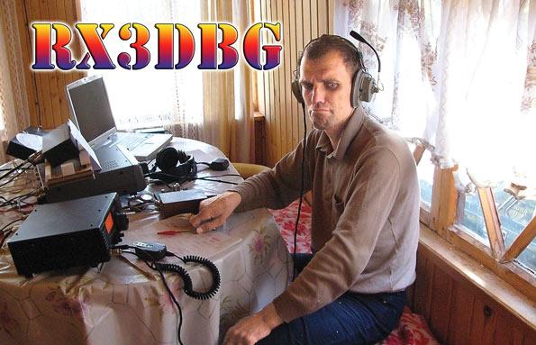 Название: RX3DBG.JPG Просмотров: 954  Размер: 64.9 Кб