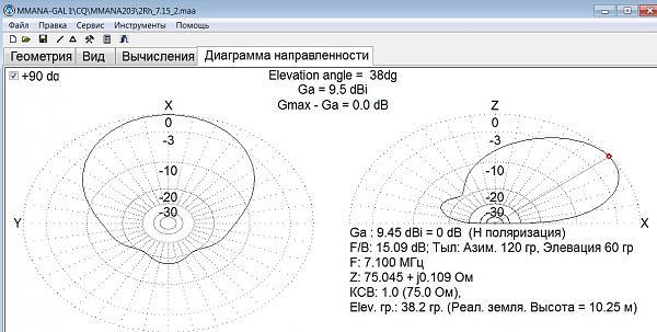 Нажмите на изображение для увеличения.  Название:3.jpg Просмотров:284 Размер:216.1 Кб ID:135181