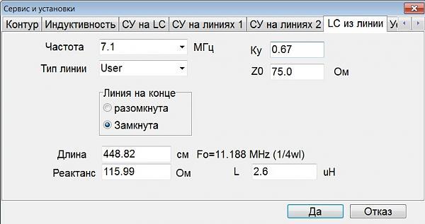 Нажмите на изображение для увеличения.  Название:L.jpg Просмотров:266 Размер:73.8 Кб ID:135184