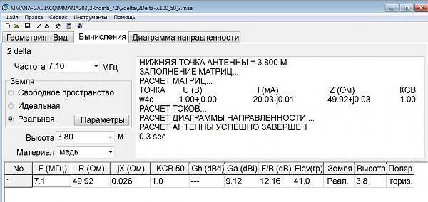 Нажмите на изображение для увеличения.  Название:11.jpg Просмотров:101 Размер:207.8 Кб ID:135192