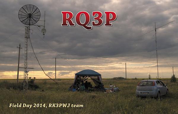 Нажмите на изображение для увеличения.  Название:rq3p_f.jpg Просмотров:55 Размер:93.5 Кб ID:135251