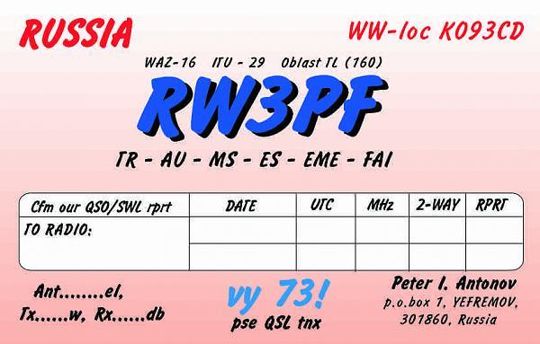 Нажмите на изображение для увеличения.  Название:QSL rw3pf.jpg Просмотров:62 Размер:71.7 Кб ID:135254