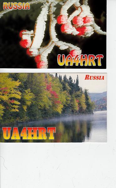Нажмите на изображение для увеличения.  Название:QSL-UA4HRT_0002.jpg Просмотров:79 Размер:2.95 Мб ID:135262