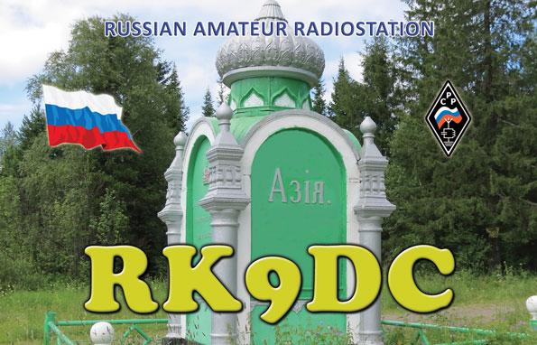 Название: rk9dc_f.jpg Просмотров: 1071  Размер: 78.6 Кб