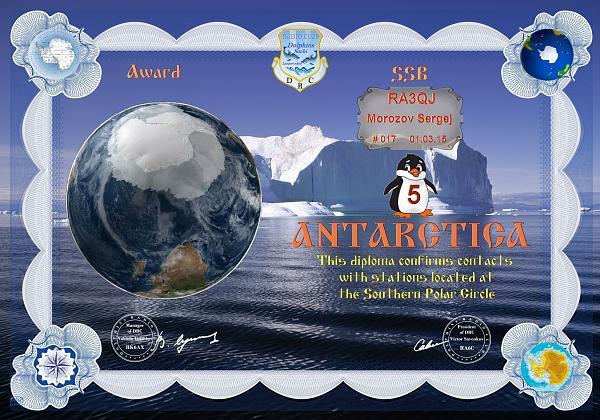 Нажмите на изображение для увеличения.  Название:Антарктида 5 SSB.jpg Просмотров:72 Размер:1.59 Мб ID:135424