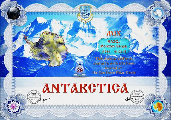 Нажмите на изображение для увеличения.  Название:Антарктида MIX .jpg Просмотров:59 Размер:2.13 Мб ID:135426