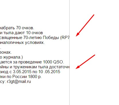 Название: Screenshot_5.jpg Просмотров: 2176  Размер: 27.4 Кб