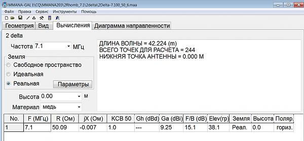 Нажмите на изображение для увеличения.  Название:10.jpg Просмотров:68 Размер:164.6 Кб ID:135525