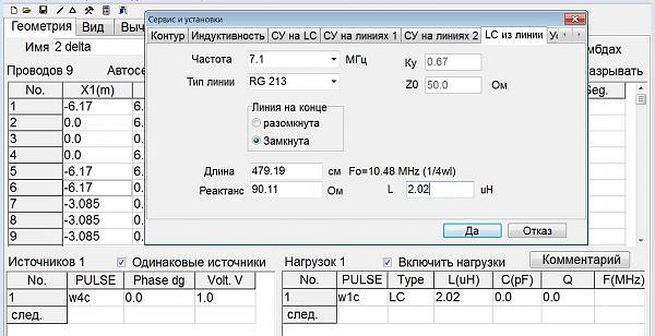 Нажмите на изображение для увеличения.  Название:L2.jpg Просмотров:79 Размер:208.8 Кб ID:135527