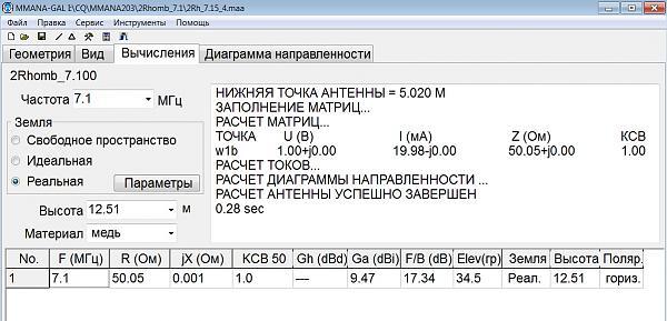 Нажмите на изображение для увеличения.  Название:DWG_6_1.jpg Просмотров:73 Размер:209.0 Кб ID:135532