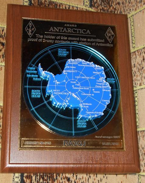 Нажмите на изображение для увеличения.  Название:Антарктида - CW.jpg Просмотров:140 Размер:1.50 Мб ID:135545