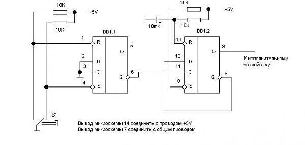 Нажмите на изображение для увеличения.  Название:knopka.JPG Просмотров:1690 Размер:20.2 Кб ID:1356