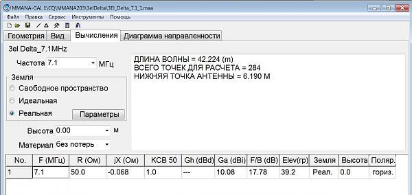 Нажмите на изображение для увеличения.  Название:1.jpg Просмотров:66 Размер:163.9 Кб ID:135644