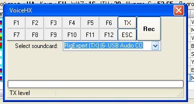 Название: VoiceHX.jpg Просмотров: 251  Размер: 30.3 Кб