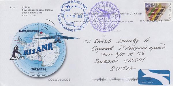 Нажмите на изображение для увеличения.  Название:envelope ant.jpg Просмотров:78 Размер:417.6 Кб ID:135746