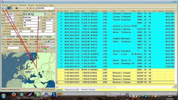 Нажмите на изображение для увеличения.  Название:Screenshot_1.jpg Просмотров:106 Размер:421.5 Кб ID:136106