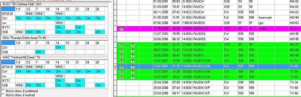 Нажмите на изображение для увеличения.  Название:log1.jpg Просмотров:213 Размер:85.9 Кб ID:13613