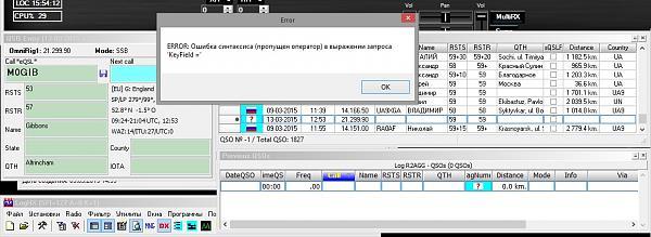 Нажмите на изображение для увеличения.  Название:ERROR_LogHX.jpg Просмотров:68 Размер:174.2 Кб ID:136132