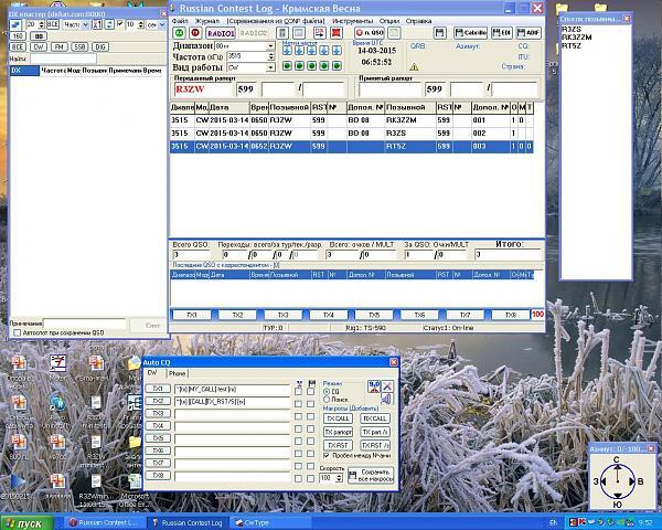 Нажмите на изображение для увеличения.  Название:RCL.JPG Просмотров:91 Размер:270.7 Кб ID:136182