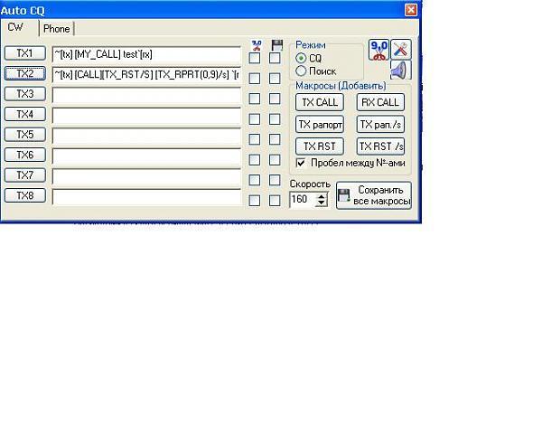 Нажмите на изображение для увеличения.  Название:RCL.JPG Просмотров:67 Размер:38.1 Кб ID:136184
