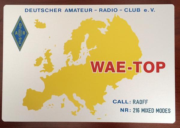 Нажмите на изображение для увеличения.  Название:WAE-TOP.jpg Просмотров:70 Размер:118.4 Кб ID:136377