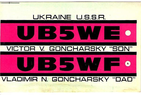 Нажмите на изображение для увеличения.  Название:UB5WE.jpg Просмотров:81 Размер:87.2 Кб ID:136741