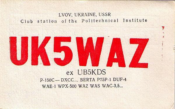 Нажмите на изображение для увеличения.  Название:UK5WAZ.jpg Просмотров:59 Размер:127.3 Кб ID:136748