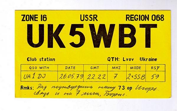 Нажмите на изображение для увеличения.  Название:UK5WBT.jpg Просмотров:60 Размер:76.5 Кб ID:136753