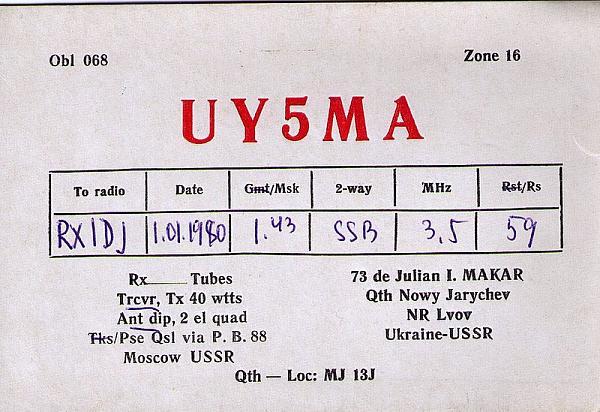 Нажмите на изображение для увеличения.  Название:UY5MA.jpg Просмотров:70 Размер:118.5 Кб ID:136756