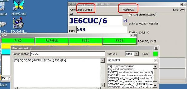 Нажмите на изображение для увеличения.  Название:rx.JPG Просмотров:68 Размер:55.4 Кб ID:137232