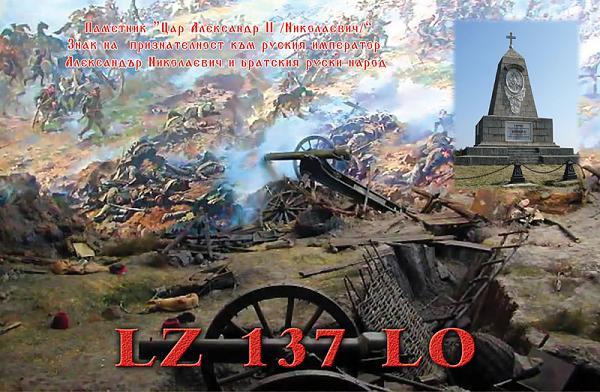 Нажмите на изображение для увеличения.  Название:FF-LZ137LO (1).jpg Просмотров:102 Размер:160.4 Кб ID:137410