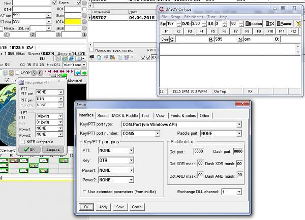 Нажмите на изображение для увеличения.  Название:Set CWType.jpg Просмотров:88 Размер:223.1 Кб ID:137622