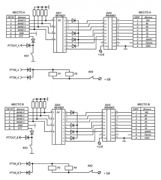 Нажмите на изображение для увеличения.  Название:Band_block.JPG Просмотров:89 Размер:166.4 Кб ID:137666