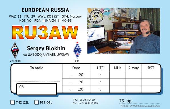Название: ru3aw_b.jpg Просмотров: 729  Размер: 58.5 Кб