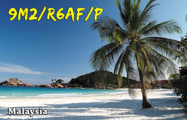 Название: 9m2-r6af-p_f.jpg Просмотров: 284  Размер: 79.9 Кб