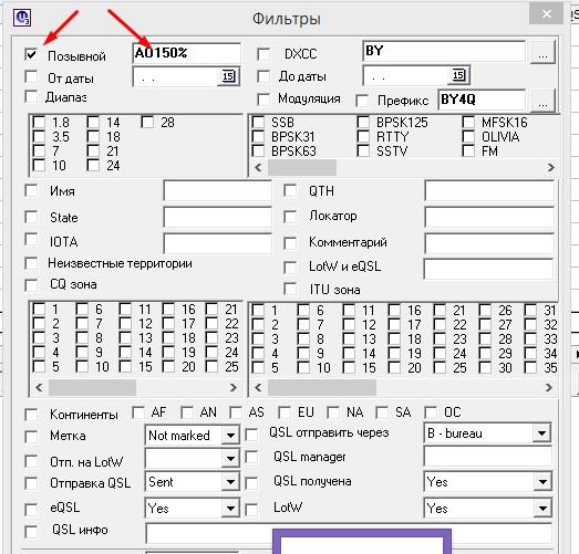 Название: Screenshot_7.jpg Просмотров: 285  Размер: 85.1 Кб