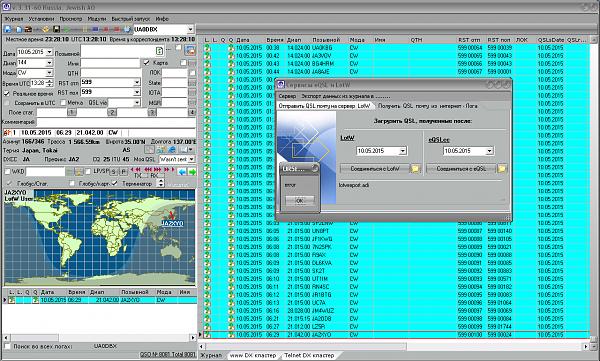 Нажмите на изображение для увеличения.  Название:Lotw error.png Просмотров:91 Размер:125.1 Кб ID:139530