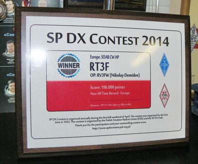Название: SPDX.jpg Просмотров: 595  Размер: 67.6 Кб