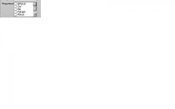 Нажмите на изображение для увеличения.  Название:1.JPG Просмотров:73 Размер:11.4 Кб ID:139811