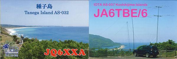 Нажмите на изображение для увеличения.  Название:a5.jpg Просмотров:60 Размер:282.2 Кб ID:141145