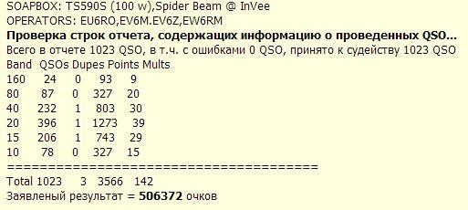Название: EW6WF_P.JPG Просмотров: 449  Размер: 37.5 Кб
