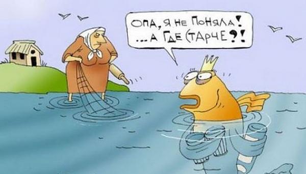 Нажмите на изображение для увеличения.  Название:Рыба.JPG Просмотров:117 Размер:38.6 Кб ID:141385